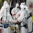 백신,확보,접종,내년,정부,화이자,집단면역,안전성,물량,교수
