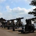조선,바쿠후,일본,파견,발전,적극적,조약,지역,유럽,사절단