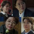 빈센조,김여진,연기,최명희,분노