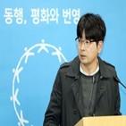 이준석,대통령,탁현민