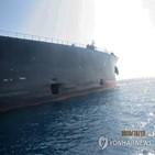 이란,선박,이스라엘,공격,유조선,주장