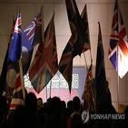 영국,중국,홍콩,홍콩반환협정,선거제,개편안