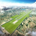 수주,현대건설,공사,신공항,규모,페루