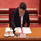홍콩,중국,선거제,미국,비판,성명,개편안