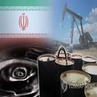 이란,해안경비대,밀거래업자,남부