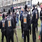 집회,경찰,집회참가자,독일,방역조처