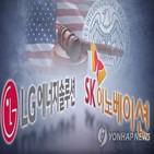 침해,사건,LG,배터리,영업비밀,예비결정,특허권