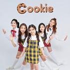 레드엔젤,쿠키,참가,걸그룹,가수
