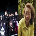 미나리,후보,수상,그래미,윤여정,방탄소년단