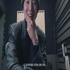 강승윤,솔로,앨범,시간,음악,위너,후회