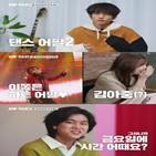 유명가수,가수,정홍일,유명가수전,싱어게인