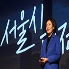 박영선,후보,발언,동성애법