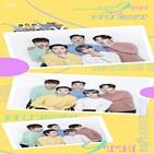 뉴이스트,음악,앨범,데뷔,15일