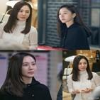 박주미,연기,캐릭터,드라마,케미스트리,시즌