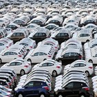 수출,증가,자동차,내수,친환경,생산
