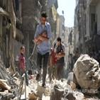 시리아,내전,반군,대통령,알아사드,쿠르드족,알레포,시위,정권