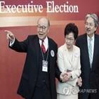 홍콩,선거인단,중국,선거,행정장관,정부,후보,선거제,개편,재계