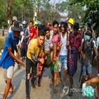 미얀마,중국,공장,쿠데타,군부,중국대사관,피해,공격