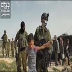 소년,이스라엘,팔레스타인,연행,팔레스타인인