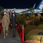 일본,장관,도착,미국