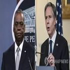 동맹,중국,관계,미국,위협,한국,가치