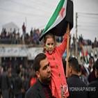 제재,시리아,알아사드