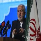 미국,이란,대선,복원,핵합의,핵합
