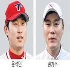 출전,프로,윤석민,도전,선수,개그맨,대회