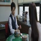 비빔밥,중국,빈센조,드라마,교수,서경덕