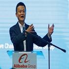 중국,알리바바,브라우저,앱스토어,플랫폼