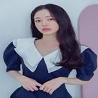 보쌈,김주영,사극