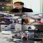 쿠킹스튜디오,장윤정,셰프,이연복,요리