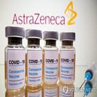 백신,접종,중단,독일,추가,조사,결과,코로나19,대한