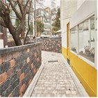 골목길,주민,일대,개선,재생,재생사업,서울시,사업,활성화,지역