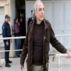 교도소,그리스,단식,종신형,경비