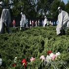 전사자,한국전,추모,공원,미군,한국전쟁