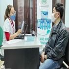 백신,임상,베트남,투약