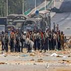 군부,미얀마,특사,내전,쿠데타,최소,양곤,전날