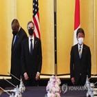 협력,한미일,북한