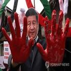 중국,올림픽,베이징,의원,보이콧,공산당,미국