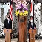 중국,일본,강압,행위,미국,회담,장관,논의