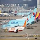 수출,증가,해상운송,항공운송,비중
