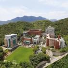 한국과학영재학교,대선주조,후원,학생