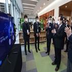 스타트업,LG,대기업,LG그룹,LG사이언스파크,개발,혁신,협력
