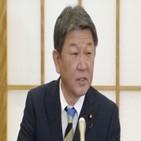장관,외무상,모테기,일본