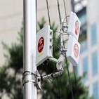 서울시,공공와이파이,지자체,통신사업,개정안