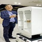 유진로봇,자율주행,라이다,대표,3D,기술,센서,솔루션,제품
