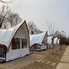캠핑,시민,코로나19,텐트