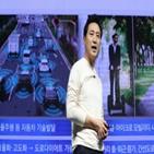 오세훈,후보,방송법,위반,김용민,지원,이사장,방송편성