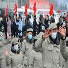 민주주의,장관,북한,미국,억압